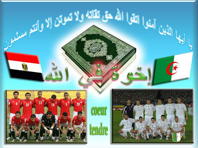 """رغم أنوف كل الحاقدين """" مصر و الجزائر"""" إخوة و للأبد"""