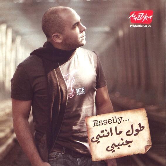 محمود العسيلى - طول ما انتي جنبي