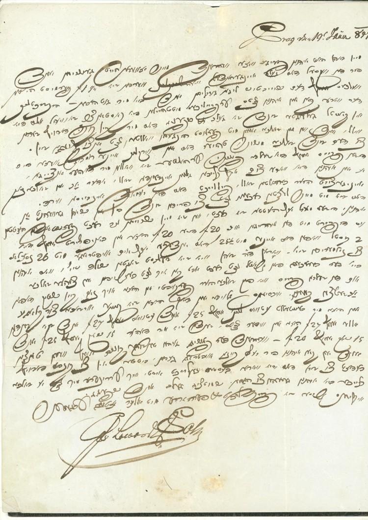 Alte Briefe Richtig Lagern : Vorphilatelie Österreich briefe aus der vormarkenzeit