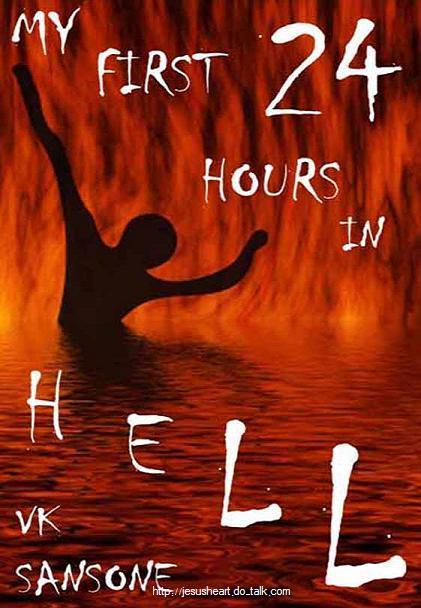 حصريا  اقدم لكم فيلم 24 ساعة فى الجحيم بمساحة 47 ميجا