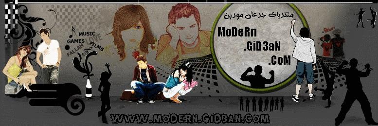 ::MoDeRn.GiD3aN.CoM::