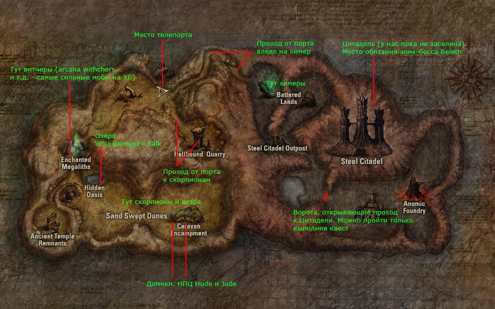 Карта острова Hellbound