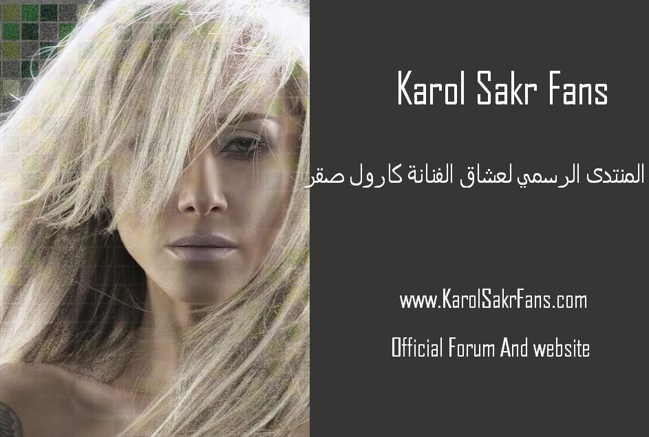 Karol Sakr