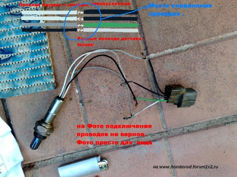 Чистка форсунок (инжектора) на Ланос своими руками