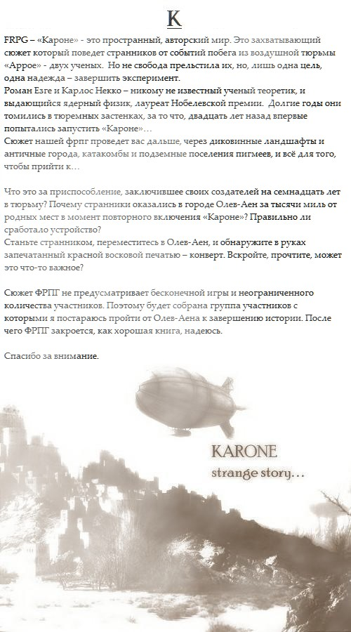 http://i85.servimg.com/u/f85/14/15/01/01/reklam14.jpg