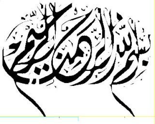 مجموعة نقوش إسلامية روعة حلوة