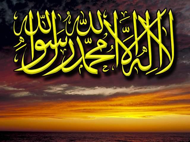 قــوانين الكــتابة القســـم الاســـلامي (محدث
